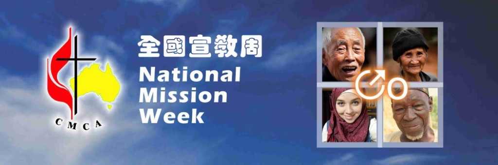 Nation Mission Week - Pray for revival and passion to seek God's heart
